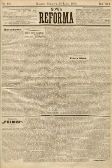 Nowa Reforma. 1900, nr168