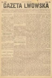 Gazeta Lwowska. 1883, nr 140