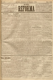 Nowa Reforma. 1900, nr188