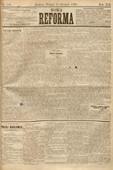Nowa Reforma. 1900, nr189