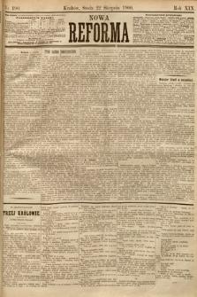 Nowa Reforma. 1900, nr190
