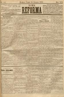 Nowa Reforma. 1900, nr192