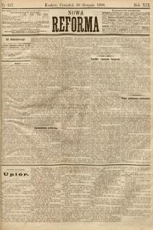 Nowa Reforma. 1900, nr197