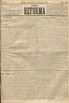 Nowa Reforma. 1900, nr203