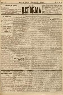 Nowa Reforma. 1900, nr225