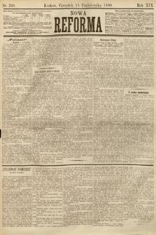 Nowa Reforma. 1900, nr238