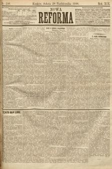Nowa Reforma. 1900, nr240