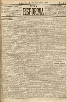 Nowa Reforma. 1900, nr244