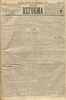Nowa Reforma. 1900, nr247
