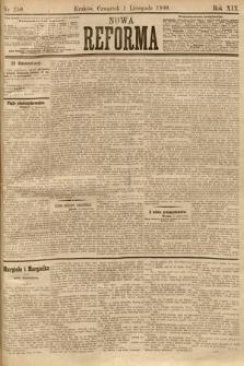 Nowa Reforma. 1900, nr250