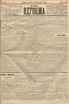 Nowa Reforma. 1900, nr254