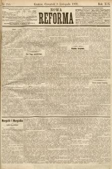 Nowa Reforma. 1900, nr255
