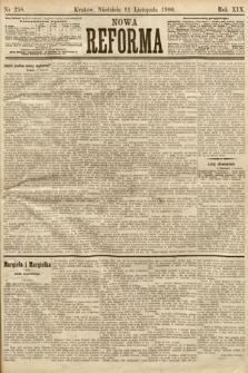 Nowa Reforma. 1900, nr258