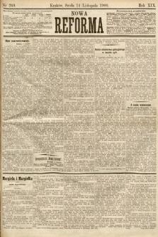 Nowa Reforma. 1900, nr260