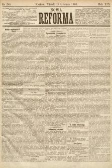 Nowa Reforma. 1900, nr288