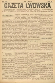 Gazeta Lwowska. 1883, nr 162