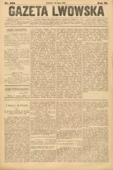 Gazeta Lwowska. 1883, nr 169
