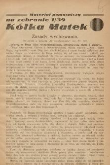 Materiał Pomocniczy na Zebranie… Kółka Matek. 1939, nr1