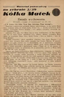 Materiał Pomocniczy na Zebranie… Kółka Matek. 1939, nr2
