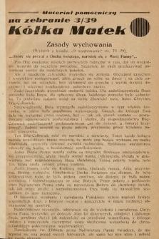 Materiał Pomocniczy na Zebranie… Kółka Matek. 1939, nr3