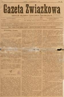 Gazeta Związkowa Sądowych Oficjantów iPomocników Kancelaryjnych. 1908, nr10