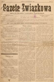 Gazeta Związkowa Sądowych Oficjantów iPomocników Kancelaryjnych. 1908, nr11