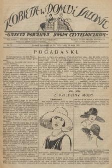 Kobieta w Domu i Salonie : Gazeta Poranna swoim czytelniczkom. 1925, nr3