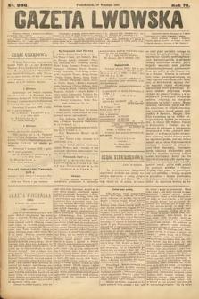 Gazeta Lwowska. 1883, nr 206