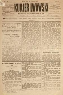 Kurjer Lwowski : [organ niezawisły ludowy]. 1875, nr16