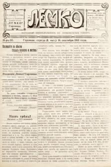 Lemko : narodnyj eženedel'nik na lemkovskom govorě. 1913, nr35