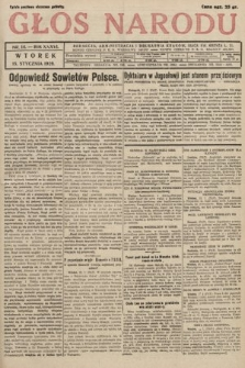 Głos Narodu. 1929, nr14