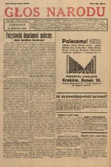 Głos Narodu. 1929, nr109