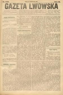 Gazeta Lwowska. 1883, nr 240