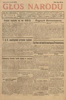 Głos Narodu. 1929, nr269