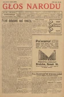 Głos Narodu. 1929, nr289
