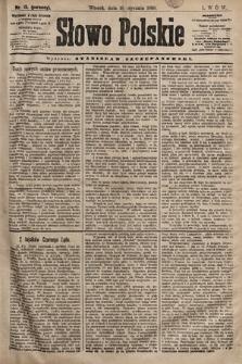 Słowo Polskie. 1898, nr15 (poranny)