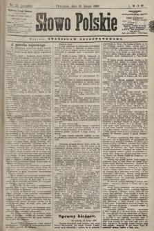 Słowo Polskie. 1898, nr35 (poranny)