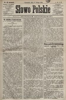 Słowo Polskie. 1898, nr42 (poranny)