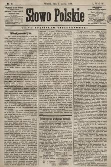 Słowo Polskie. 1898, nr51