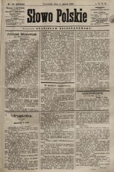 Słowo Polskie. 1898, nr54 (poranny)