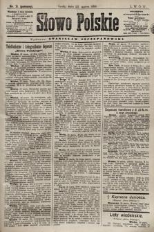 Słowo Polskie. 1898, nr71 (poranny)