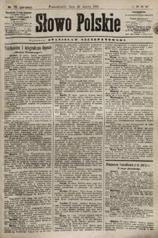 Słowo Polskie. 1898, nr75 (poranny)