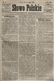 Słowo Polskie. 1898, nr75