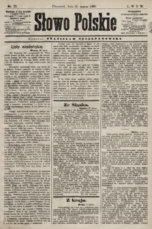Słowo Polskie. 1898, nr77