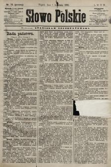 Słowo Polskie. 1898, nr79 (poranny)