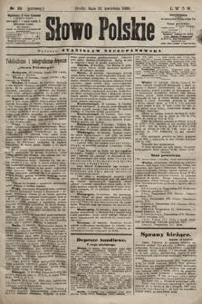 Słowo Polskie. 1898, nr88 (poranny)