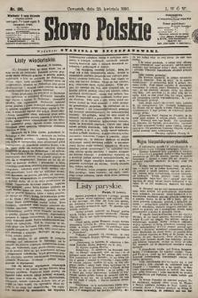 Słowo Polskie. 1898, nr100