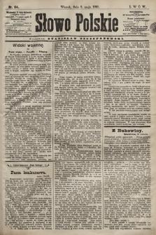 Słowo Polskie. 1898, nr104