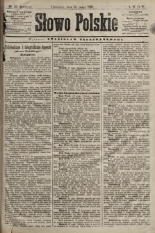 Słowo Polskie. 1898, nr113 (poranny)