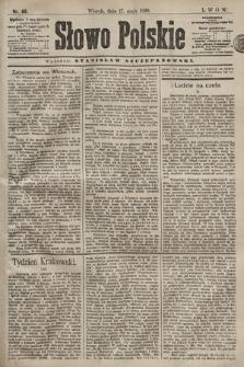 Słowo Polskie. 1898, nr116